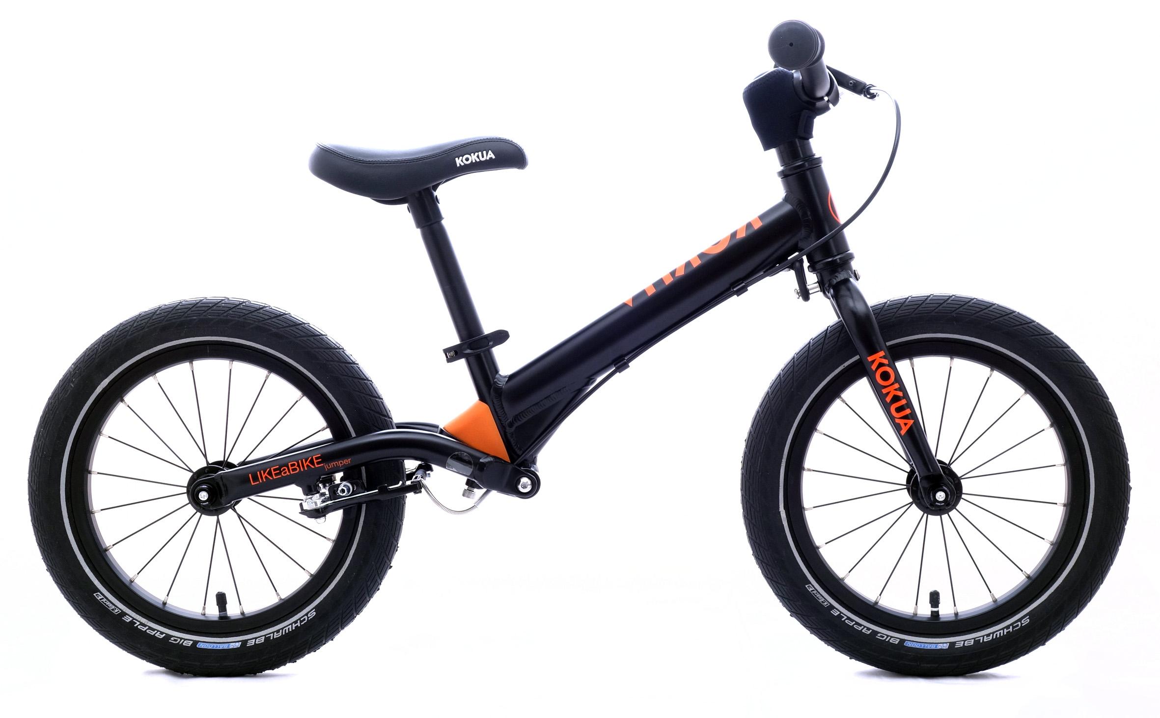 BikesFor Kids Kokua Kids BikesFor BikesFor Kokua Kokua Kokua Kids Kokua Kids Kokua BikesFor BikesFor Kids m8n0NvwO